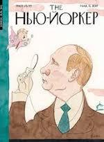 Yaffa New Yorker Cover SMALL